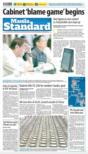 Wednesday Print Edition (02/05/2020)