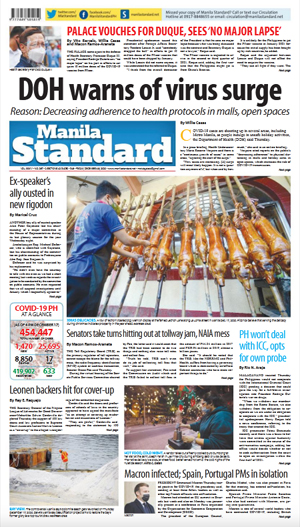 Friday Print Edition (12/18/2020)